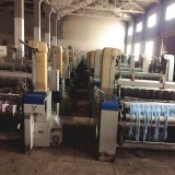 second-hand toyota air jet loom machinery