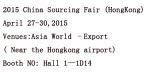 2015 China Sourcing Fair (HongKong)