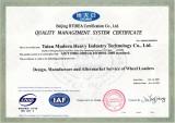 Design,Manufacture and Aftermarket service of wheel loader