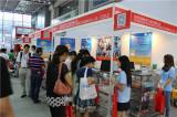 NEPCON Shenzhen 2013