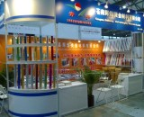 The 18th Shanghai International Print,Pack$Paper Expo