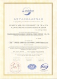 Certification of Conformity of Quality Management System Certification