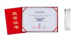 G20 General certification enterprise