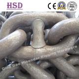 stud anchor chain U1,U2,U3 Grade