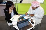 Dubai noble energy show