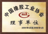 The Chinese association of rubber