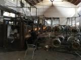machine 1