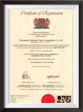 Babson toner verified by ISO 9001