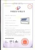 patent design of ESL-06 solar light