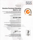 ISO9001 Certificates (SGS)