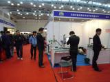 2014 Zhuhai International Exhibition Fair
