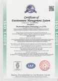 ISO14001certification