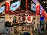MUST power win sucess at Dubai Gitex2014