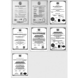 Company Certificate of Certification