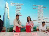 The fifth Jiangsu branch fair