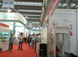 China high-tech fair 2015