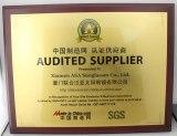 SGS Factory Audit 2011