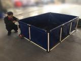 folding fish tank