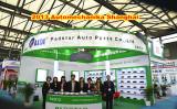 2013 Automechanika Frankfurt in Shanghai