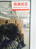 Waiting test area
