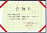ShunLi Company′s Certification