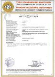 TSE Certificate(1)