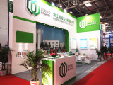 China Refrigeration 2016 at Beijing