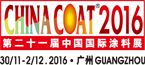 CHINACOAT2016 BOOTH