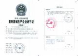 CFDAlicense-YU20040977