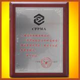 Medal of CFPMA