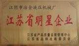 Star Enterprise Certificate