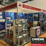 Yuxiang in CWIEME Shanghai 2016