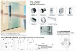 glass hardware for shower room