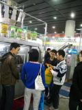 111th Session of Canton Fair 2012