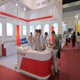 Exhibition in Shanghai