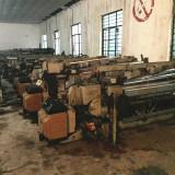 machine stock