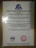 Certificate of Occuptional Health and Safety Management System