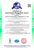 Aipu solids control ISO14001