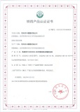 products certification of oil seal