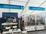 The 5th China-Eurasia Expo