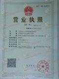 FSS Certificates