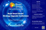 Road Smart Brand Strategy Upgrade Conference 2017
