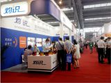 2014 Shenzhen Electronics Fair