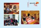 Visit Customer in France