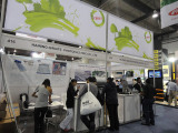 Exhibition in Mexico-THE GREEN EXPO 2012