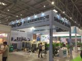 Chongqing International Fastener & Equipment Fair