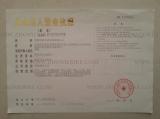 Company License 1