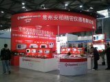 China Electronic Fair (CEF) in Shanghai in 2014