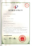 EVERGEAR Patent Certification 6