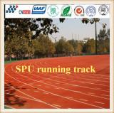 SPU Running Track